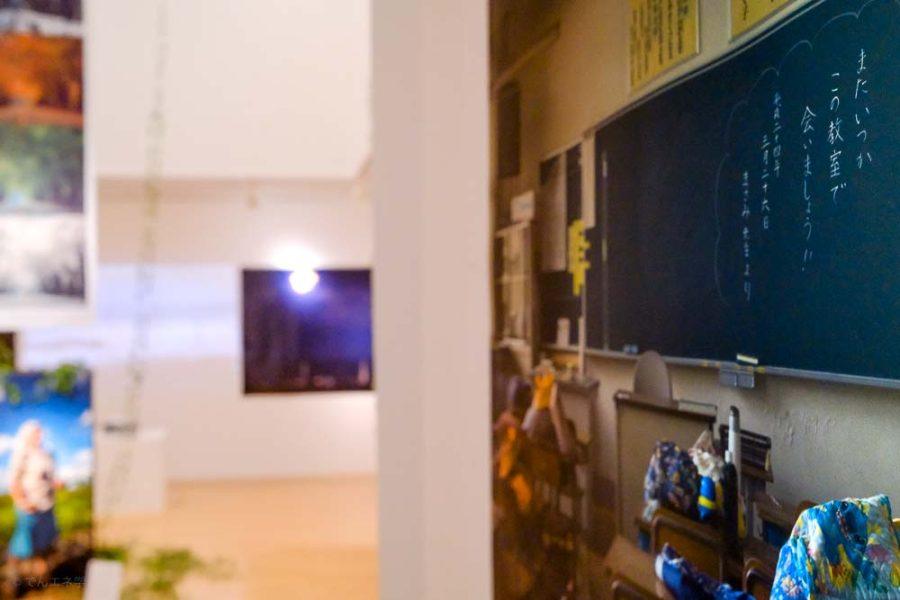 黒板に「またいつか、この教室で会いましょう」中筋純写真展より